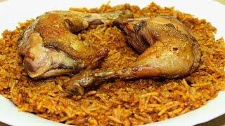 طريقة عمل كبسة الدجاج - Chicken Kabsa