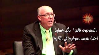 """سياسي امريكي يتحدث عن صواريخ """" رياح الشرق """" السعودية !"""
