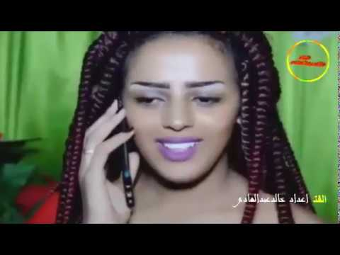 Xxx Mp4 اغنية سودانية جمالك نحن بنريدو الفنان محمد نايل 2018 3gp Sex