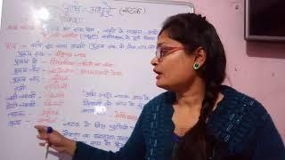 आधे अधूरे नाटक ( महत्वपूर्ण तथ्य)  cbse net Hindi preparation /assistant professor