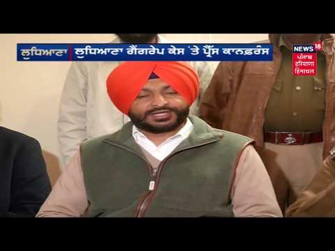 Xxx Mp4 Ludhiana MP Ravneet Singh Bittu Reacts On Ludhiana Rape Case 3gp Sex