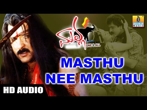 Xxx Mp4 Masthu Nee Masthu Malla Kannada Movie 3gp Sex