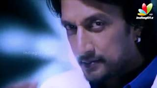 Kiccha Sudeep Big Boss TV Program First Look   Latest Kannada Videos