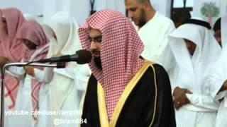 سورة الكهف كاملة بصوت الشيخ ناصر القطامي - تلاوة رائعة