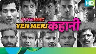 Yeh Meri Kahani – The Reality Behind Mukkabaaz