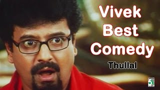 Vivek Full Comedy from Tamil Movie Thullal