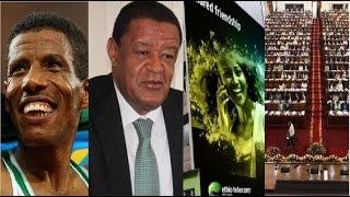 ETHIOPIA - The Latest Ethiopian News from DireTube - Oct 7, 2016