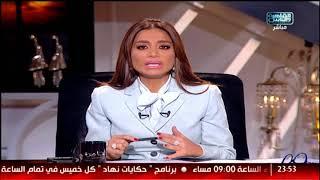 مصر والسعودية والإمارات والبحرين يعلنون عن إضافة كيانين و11 شخص إلى قوائم الإرهاب المحظورة