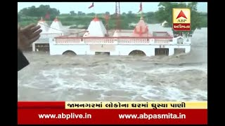 Heavy Rain In Jamnagar, Water In Khodiya Temple, Watch Video