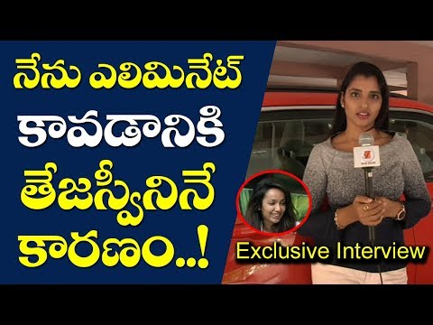 Xxx Mp4 Anchor Shyamala About Tejaswi Elimination Anchor Shyamala Exclusive Interview Bigg Boss 2 3gp Sex
