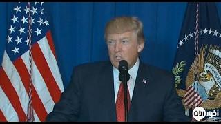 أخبار عربية | #ترامب: #أمريكا إنتصرت للعدالة بالضربة على #سوريا