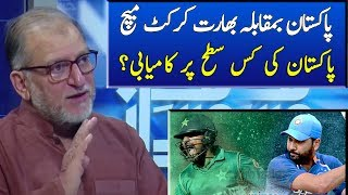 Pak Bharat Takra | Harf e Raaz with Orya Maqbool Jan