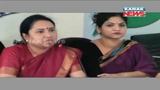 Women Congress Critisize BJP & BJD