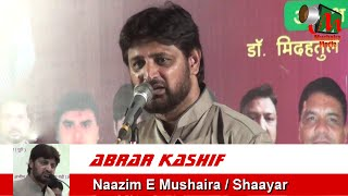 Abrar Kashif, Kamptee Mushaira, 22/02/2016, Org. ARTH FOUNDATION, Mushaira Media