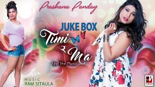 Prashna Panday Album - Timi Ra Ma ║ New Nepali Mp3 Juke Box 2016