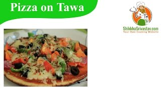 Tawa Pizza Recipe in Hindi तवे पर पिज़्ज़ा बनाने की विधि | How to Make Pizza at Home in Hindi
