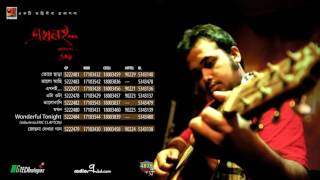 Ekhoni | Joy Shahriar | Full Album | Audio Jukebox