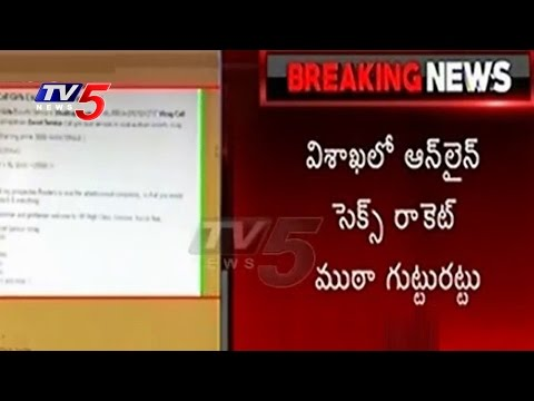 Xxx Mp4 Police Busted Online Sex Racket Gang 3 Call Girls Arrested Vizag TV5 News 3gp Sex