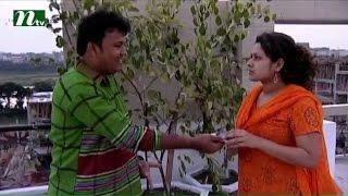 Bangla Natok Houseful l Mithila, Mosharof Karim, Hasan Masud  l Episode 13 I Drama & Telefilm