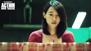 CHONGQING HOT POT Official Trailer [HD]