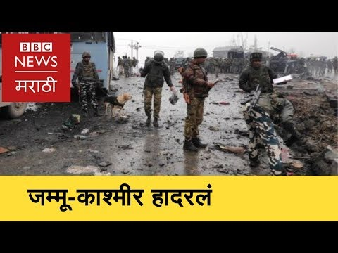 Xxx Mp4 Marathi News BBC Vishwa 14 02 2019 । मराठी बातम्या बीबीसी विश्व BBC News Marathi 3gp Sex
