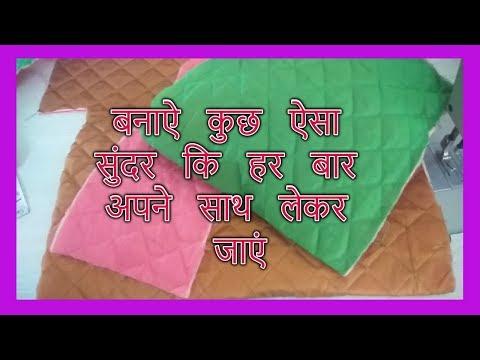 Xxx Mp4 Best Making Idia From Fabric Hindi 3gp Sex