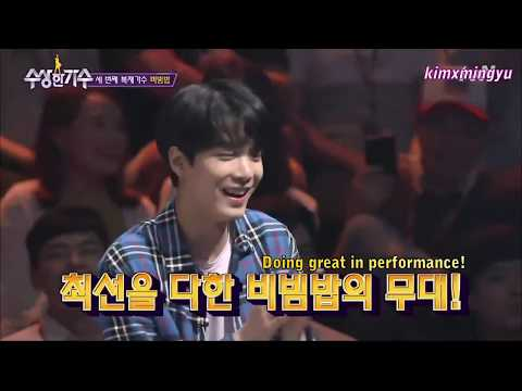 Xxx Mp4 ENGSUB 170804 NU EST JR Nayana In Reaction Shadow Singer Suspicious Singer 3gp Sex