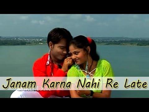 Xxx Mp4 JaNaM KaRna NaHi RE Late Nagpuri NEW Songs Khortha Jharkhandi Songs 2014 Full Video Songs 3gp Sex