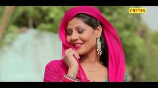 Pyar Ka Intzaar _ Renu Chaudhary _ Latest Haryanvi Song 2017 _ प्यार का इंतज़ार