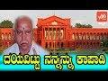 Download Video Download BS  Yeddyurappa Apply For Cancellation Of FIR To Highcourt | BJP Audio Clip Case | YOYO Kannada News 3GP MP4 FLV
