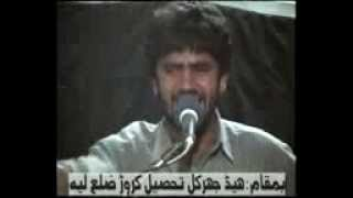 ZAKIR AOUN SABIR SHAH Yadgaar Majalis 23 March 2013 Layyah