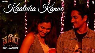 Kaatuka Kanne Video Song | Gruham | Siddharth, Andrea Jeremiah, Atul Kulkarni