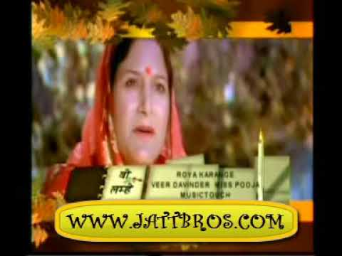 Hanju Veer Davinder Miss Pooja FULL VIDEO punjabi new song by WWW.JATTBROS.COM HD