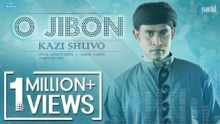 O Jibon | Kazi Shuvo | Bangla New Song | 2016