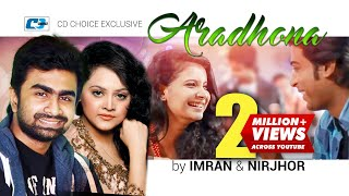 Aradhona | IMRAN | NIRJHOR | Sabnam Faria | Official Music Video | Bangla Hits Song |