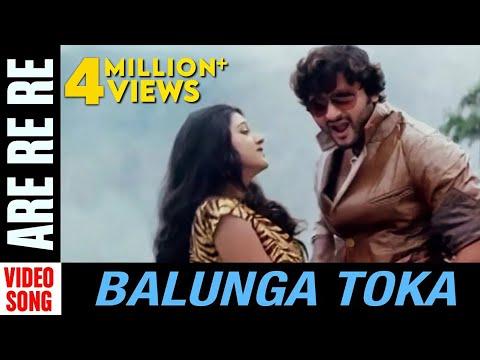 Xxx Mp4 Balunga Toka Odia Movie Are Re Re HD Video Song Anubhav Mohanty Barsha Priyadarshini 3gp Sex