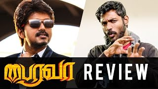 Bairavaa Review | Did Vijay entertain or Disappoint?