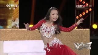 Maravillosa danza al estilo árabe bailando por la niña china Luo Wenting