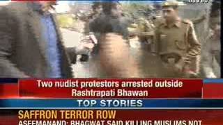 Nude Protest outside Rashtrapati Bhavan, a couple strips naked for humanity - NewsX