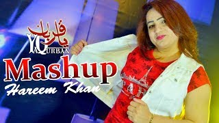 Pashto new Songs 2018 Hareem Khan New Song Mashup 2018 Ralega Salamona Fesala Rasra Oka