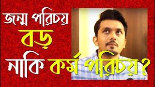 Bhalo Theko   Bangla Movie   Behind the scene   News- Jamuna TV