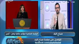 أحمد مجدي : السيسي هو أول من يكسر الحواجز بين رئيس الجمهورية والشعب