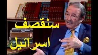 """جنرال جزائري يهدد اسرائيل """"لدينا اسلحة من آخر طراز .. وإسرائيل عدونا الرئيسي"""