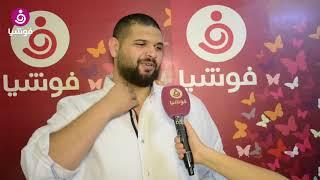 خالد حلمي يعلق على التلاعب في نتائج ذافويس.. ويكشف سبب غناء إليسا بلاي باك
