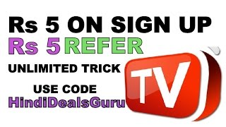 HelloTV App - Rs 5 On Sign Up + Rs 5 Per Refer + Unlimited Trick (Code - HindiDealsGuru)
