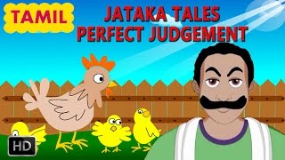 Jataka Tales -  The Perfect Judgement - Tamil Moral Stories for Children - Animated Cartoons/Kids