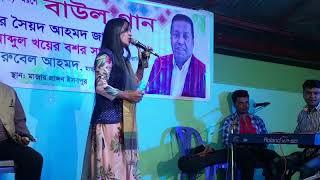 ভব সাগরের নাইয়া।  Runa Sarkar । Vob Shagorer Naiya  Bangla Baul Gaan