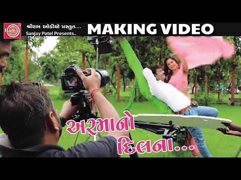 Xxx Mp4 Armano Dilna Making Video Rakesh Barot Super Hit Song 2018 3gp Sex