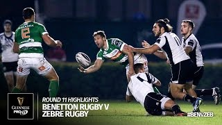 Round 11 Highlights: Zebre Rugby v Benetton Treviso | 2016/17 season
