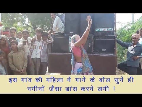 Xxx Mp4 जब गांव की इस महिला ने किया नागिन डांस देखिये विडियो । Exclusive Video 3gp Sex